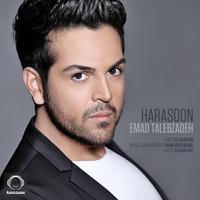 Emad Talebzadeh - 'Harasoon'