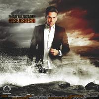 Emad Talebzadeh - 'Hese Asheghi'