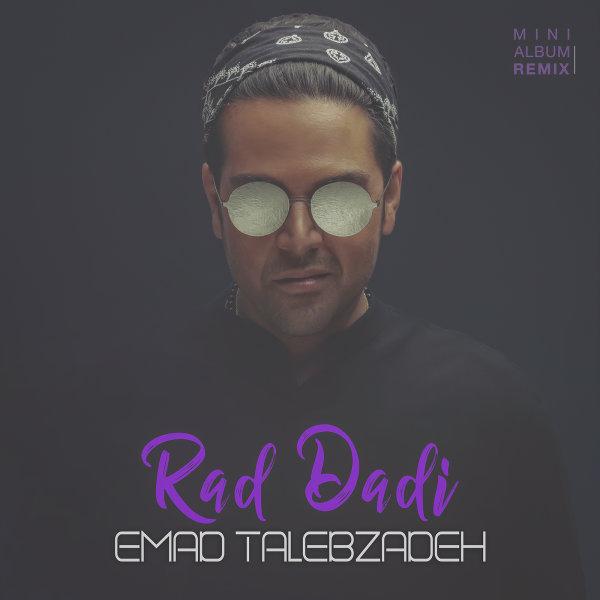 Emad Talebzadeh - Rad Dadi (Remix)