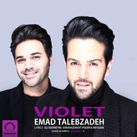 Emad Talebzadeh - 'Violet'