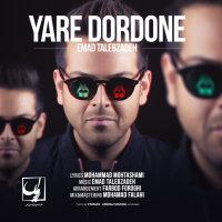 Emad Talebzadeh - 'Yare Dordone'