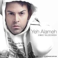 Emad Talebzadeh - 'Ye Alameh'