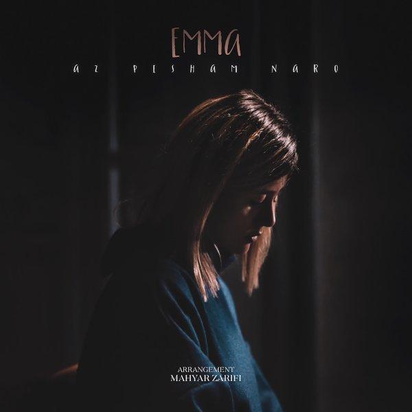 Emma - Az Pisham Naro