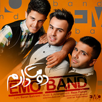 EMO Band - 'Dooset Daram'