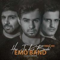 EMO Band - 'Harja Ke Bashi (Tribal Mix)'