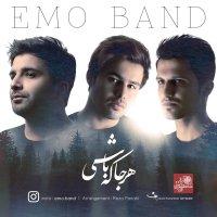 EMO Band - 'Harja Ke Bashi'