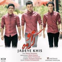 EMO Band - 'Jadeye Khis'