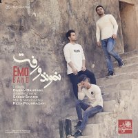 Emo Band - 'Namundo Raft'