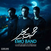 EMO Band - 'Shabet Bekheyr'