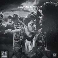 EpiCure - 'Sedaye Baroon'