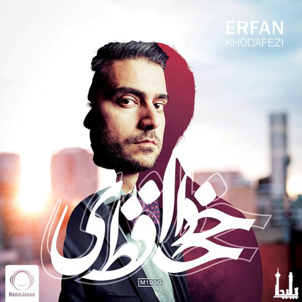 Erfan - 'Almas (Ft Khashayar, Behzad Leito & Paya)'