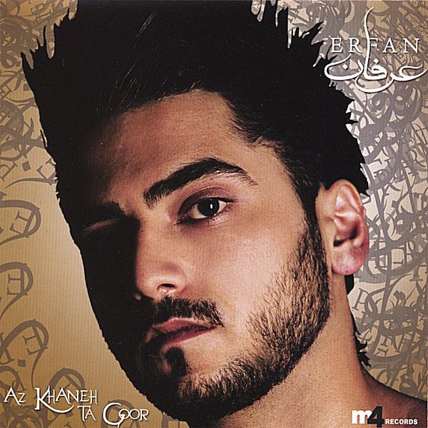 Erfan - 'Koor'
