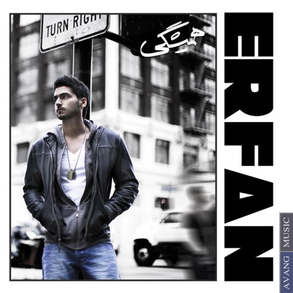 Erfan - 'Nakhastam (Ft Amir Farjam & Morvarid)'