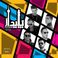 Erfan - 'Paydar 1 (Ft Khashayar, Behzad Leito, Sarkesh, Afra & Taham)'