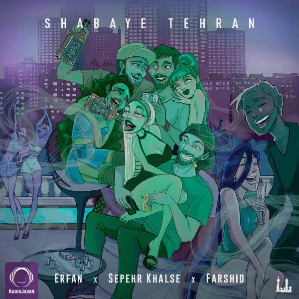 Erfan & Sepehr Khalse - 'Shabaye Tehran (Ft Farshid)'