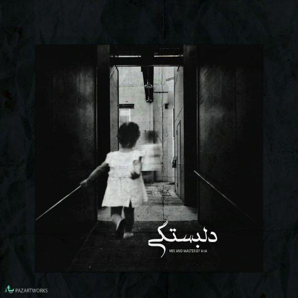 Erfan Unline - Delbastegi Song'