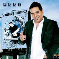 Essi - 'Aab Baba Bar'