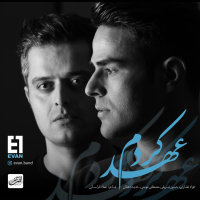 Evan Band - 'Ahd Kardam'