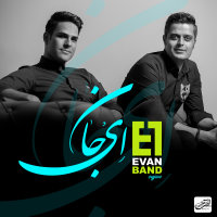 Evan Band - 'Ey Jan'