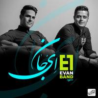 Evan Band - 'Ey Jan'