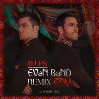 Evan Band - 'Goli (DJ PS Remix)'