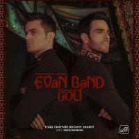 Evan Band - 'Goli'