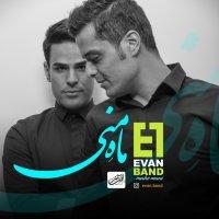 Evan Band - 'Mahe Mani'