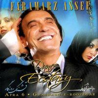 Faramarz Assef - 'Aroose Mahtab'
