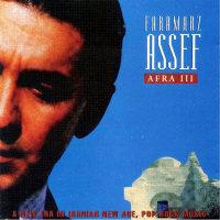 Faramarz Assef - 'Az To Che Penhoon'