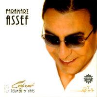 Faramarz Assef - 'Haji 3 (Hamoomi)'