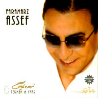 Faramarz Assef - 'Haji 4 (Wild Things)'