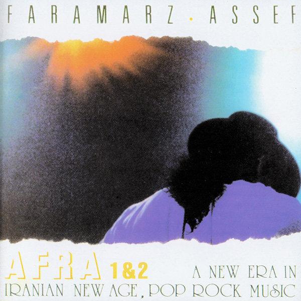 Faramarz Assef - Haji Song | فرامرز آصف حاجی
