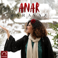 Faravaz - 'Anar'