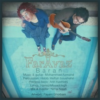 Faravaz - 'Baran'
