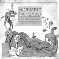 Faravaz - 'Morvarid'