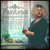 Faravaz - 'Naghashi'
