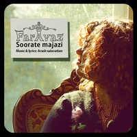 Faravaz - 'Soorate Majazi'