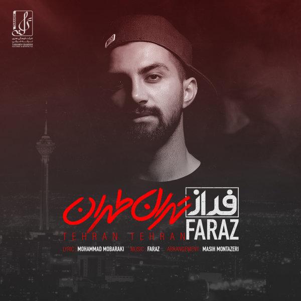 Faraz Az - 'Tehran Tehran'