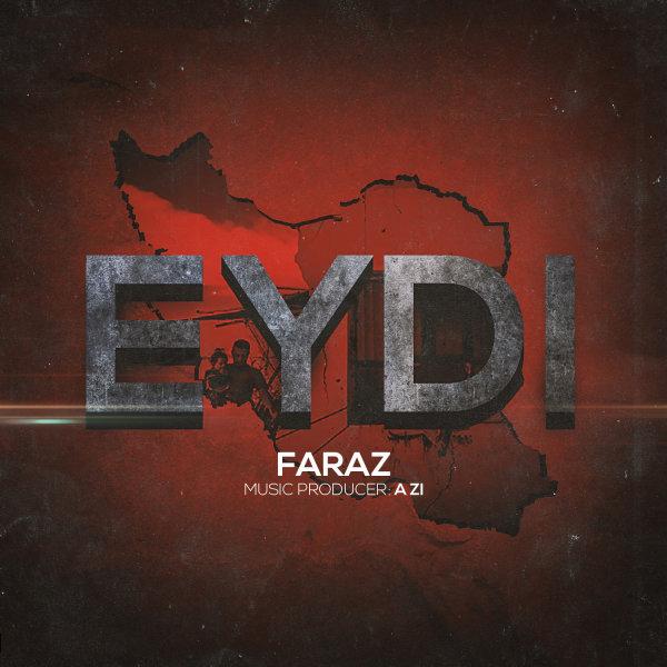 Faraz Shahbazi - 'Eydi'