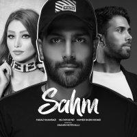 Faraz Shahbazi, Niloofar ND, & Hamed Dadkhodaei - 'Sahm'