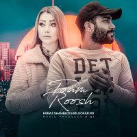 Faraz Shahbazi & Niloofar Nd - 'Toam Roosh'