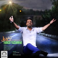 Farbod Yazdanfar - 'Tanafose Eshgh'