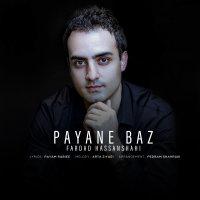 Fardad Hassanshahi - 'Payane Baz'