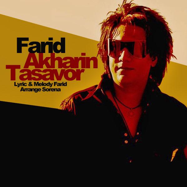 Farid - Akharin Tasavor