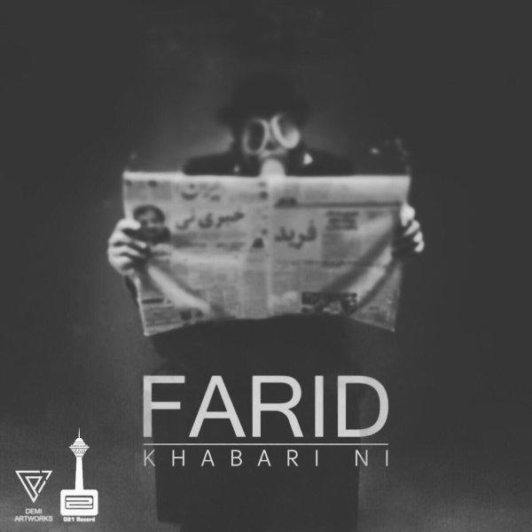 Farid - Khabari Ni