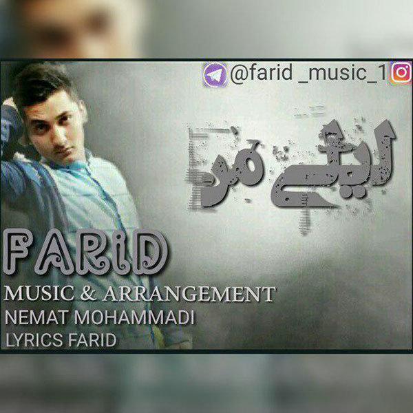 Farid - Leyliye Man