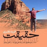 Farid Nazari - 'Haghighat'