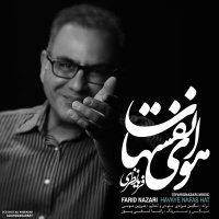 Farid Nazari - 'Havaye Nafas Hat'