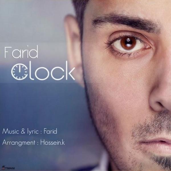Farid - Saat