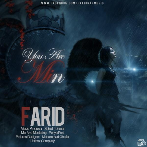 Farid - You are Min